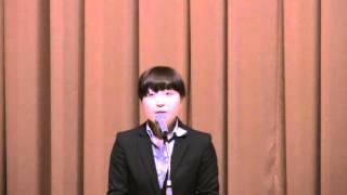 【第55回全国青年農業者会議】吉田さん意見発表【高志みどりクラブ】