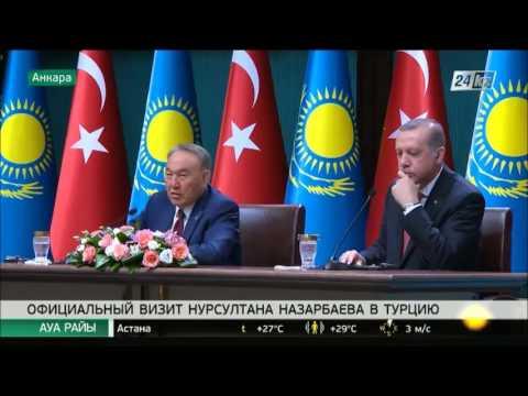Официальный визит Президента Казахстана в Турцию