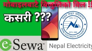 How to pay electricity bill from esewa mobile app