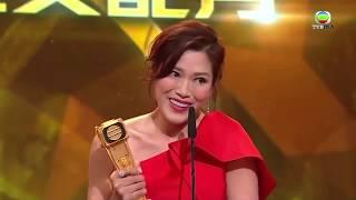 萬千星輝頒獎典禮2018 | 最佳女配角 - 林淑敏 (愛·回家之開心速遞)