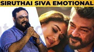 viswasam-siruthai-siva39s-emotional-speech-after-special-ability-show