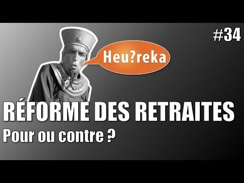 Réforme des retraites : pour ou contre ? - Heu?reka #34