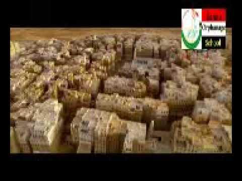 Yemen Tourist Guide  السياحة في اليمن