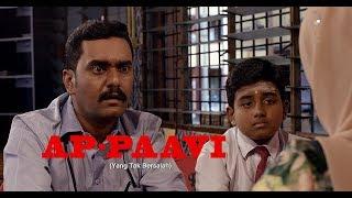 Video Filem Pendek Komedi Deepavali 2017 - #appaavi download MP3, 3GP, MP4, WEBM, AVI, FLV November 2017