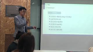 [창업스터디]Big_Data를 활용한 창업유형