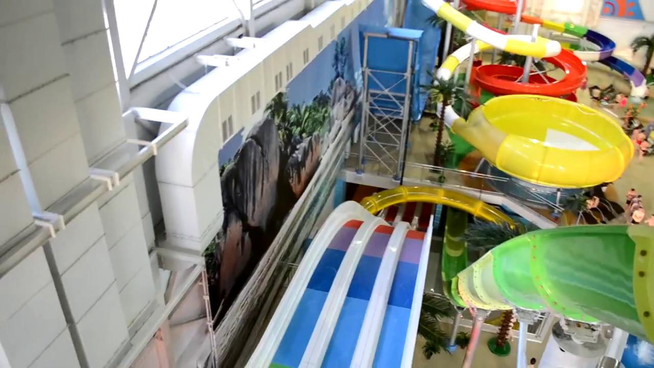 помню, картинки из аквапарка акварио в омске швов, сделанных