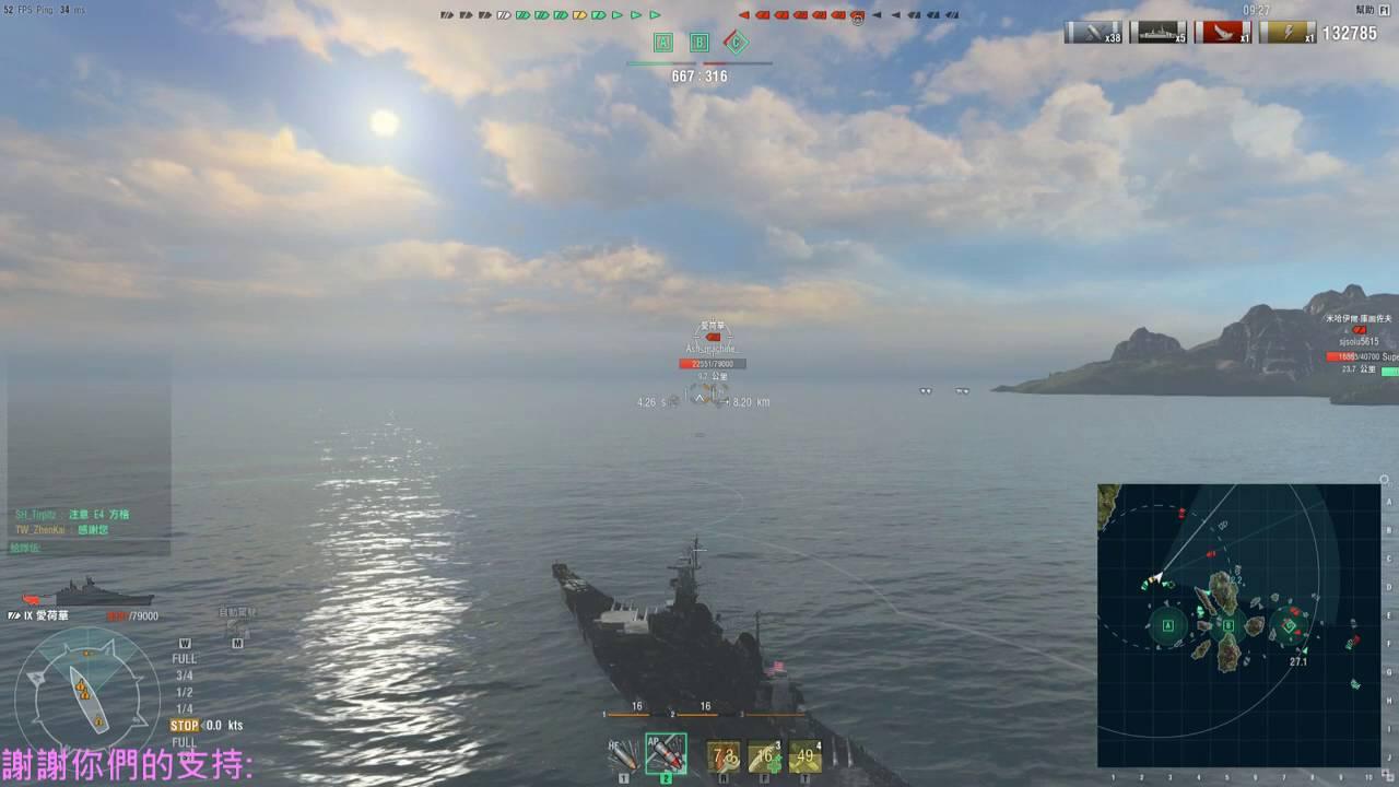 QK實況精華篇:World of warships《戰艦世界》不是你死就是我活!(18.9 DMG) - YouTube