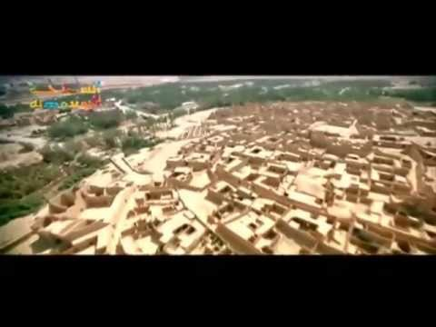 Saudi Arabia Travel Video