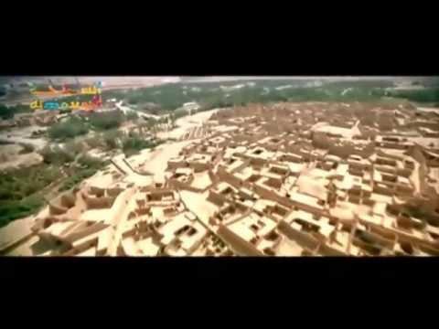 Saudi Arabia Travel Video