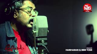 Kattumakkan Malayalam Movie Song Thaalam Puthu Mazha feat.HARIHARAN