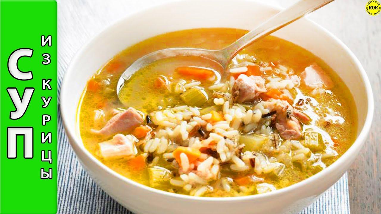 анекдот рецепт супа
