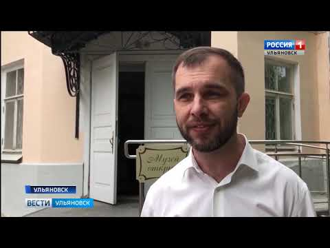 Журналист ГТРК Волга