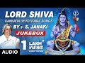 Download S.Janaki ► Lord Shiva Devotional Songs | Murudeshwara Jukebox | Kannada Bhakti Geethegalu | MP3 song and Music Video