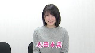 今回の志田ちゃんねるは、 桜田ひよりをゲストに呼んで 皆さまからの質...