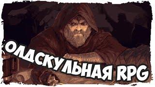 ХАРДКОРНАЯ RPG ОТ РОССИЙСКИХ РАЗРАБОТЧИКОВ! - Stoneshard Пролог / Обзор геймплея