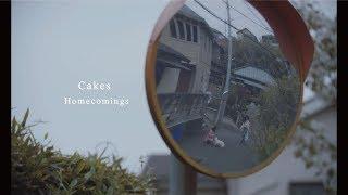 Homecomings - Cakes