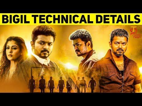 #bigil-technical-details-|-thalapathy-vijay-|-nayanthara-|-a-r-rahman-|-thamizh-padam