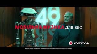 пЕСНЯ С РЕКЛАМЫ ВОДАФОН БУДУЩЕЕ БЕЗ ГРАНИЦ 2016 УКРАИНА
