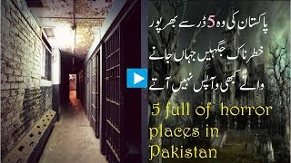 Top 5 Mysterious Places in Pakistan most of Karachi