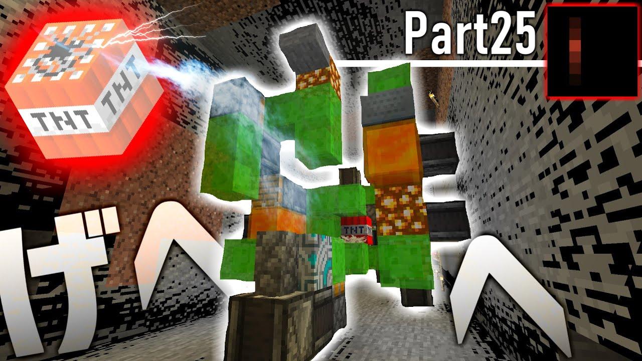 【Minecraft】レッドストーン回路が日常を支配していくサバイバル Part25 Java Edition