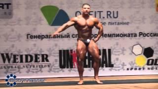 Чемпионат России 2011 бодибилдинг Виталий Фатеев