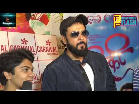Marathi Film Firki First Look Launch With...