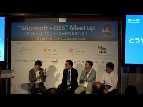 """Microsoft + OSS"" Meetup(Microsoft Japan Partner Conference 2017 Tokyo)"