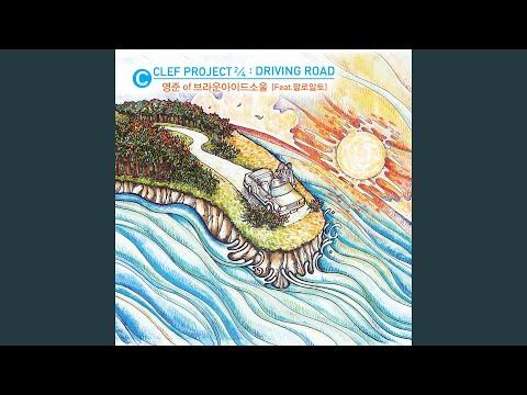 Driving Road (feat.Paloalto (팔로알토)