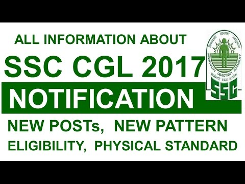 SSC CGL 2017 EXAM NOTIFICATION | Complete Information