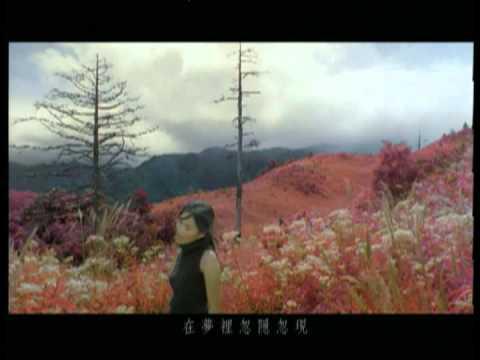 周蕙 Where Chou - 預言 (官方版MV)