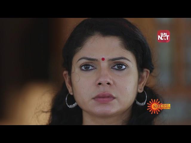 Surya Tv App Download