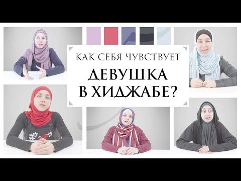 """""""Хиджаб - моя корона"""" - Пять лиц"""