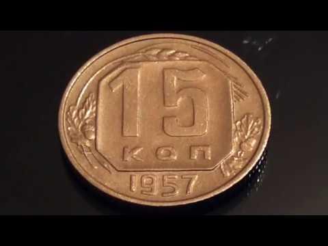 Обзор монет видео 5 тенге 2005