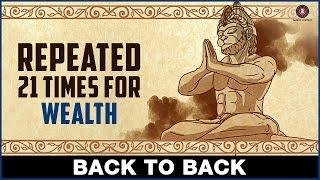 Hanuman Chalisa Full - Repeated 21 times for Wealth | Shekhar Ravjiani | Zee Music Devotional