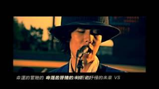 RADWIMPS MV「會心一擊」 出自專輯「X與O與罪」