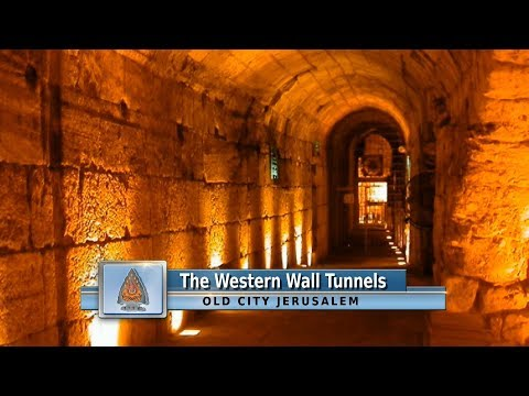 Mystery Stone Under The Old City of Jerusalem