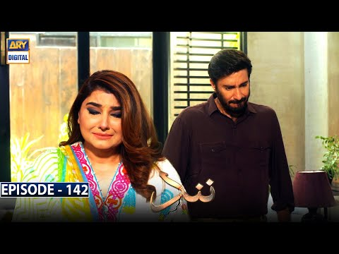 Nand Episode 142 [Subtitle Eng] | 6th April 2021 | ARY Digital Drama