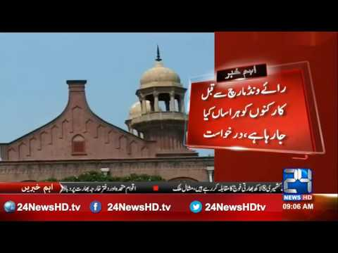 PTI challenges expected arrests of party workers in Lahore High Court before Raiwind March