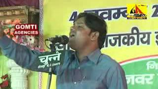 Poet Altaf Zia at Mushaira, Deoria - 2013