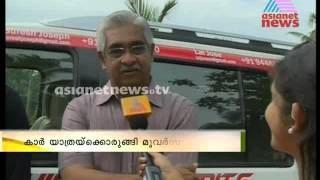 Lal Jose to tour Europe in a car കാറില്‍ ല�...
