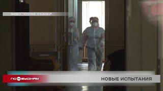 Первый случай внутриутробной гибели ребёнка из за коронавируса зафиксирован в Братске