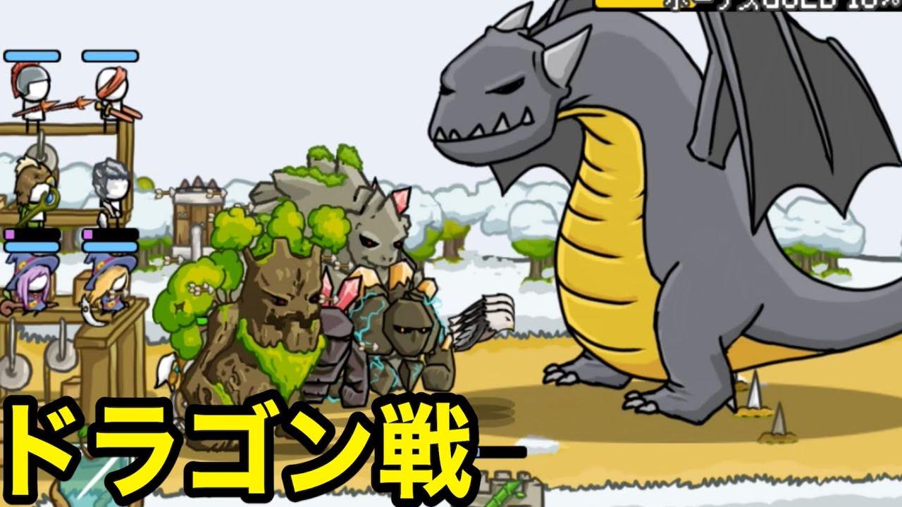 ブラックドラゴン倒したいからめちゃくちゃやり込んだ【 Grow Castle 】#4