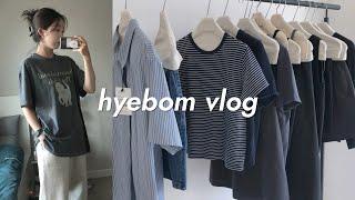 vlog혜봄 | 멈추지않는 택배 언박싱과 낫띵리튼 21…