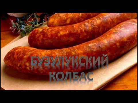 Реклама Бузулукского колбаса (1999)