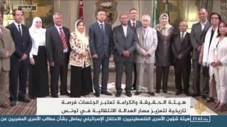 جلسات الاستماع العلنية لآلاف من ضحايا الاستبداد بتونس