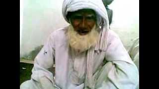 saraiki naat by chacha DG Khan