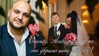 Спасибо Александру Степанову !