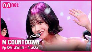 [JOYURI - GLASSY] KPOP TV Show | #엠카운트다운 EP.729 | Mnet 21101…