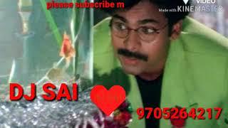 Happy happy birthdaylu Malli Malli e song mix by  DJ sai