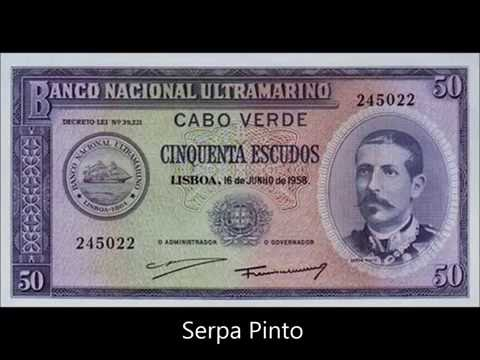 BANKNOTES CAPE VERDE 1958 SERPA  PINTO ISSUE